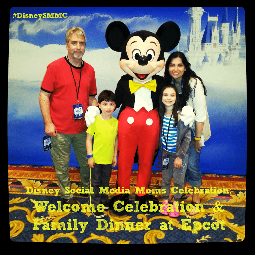 Disney Social Media Moms Celebration: Welcome & Family Dinner at Epcot #DisneySMMC #epcot