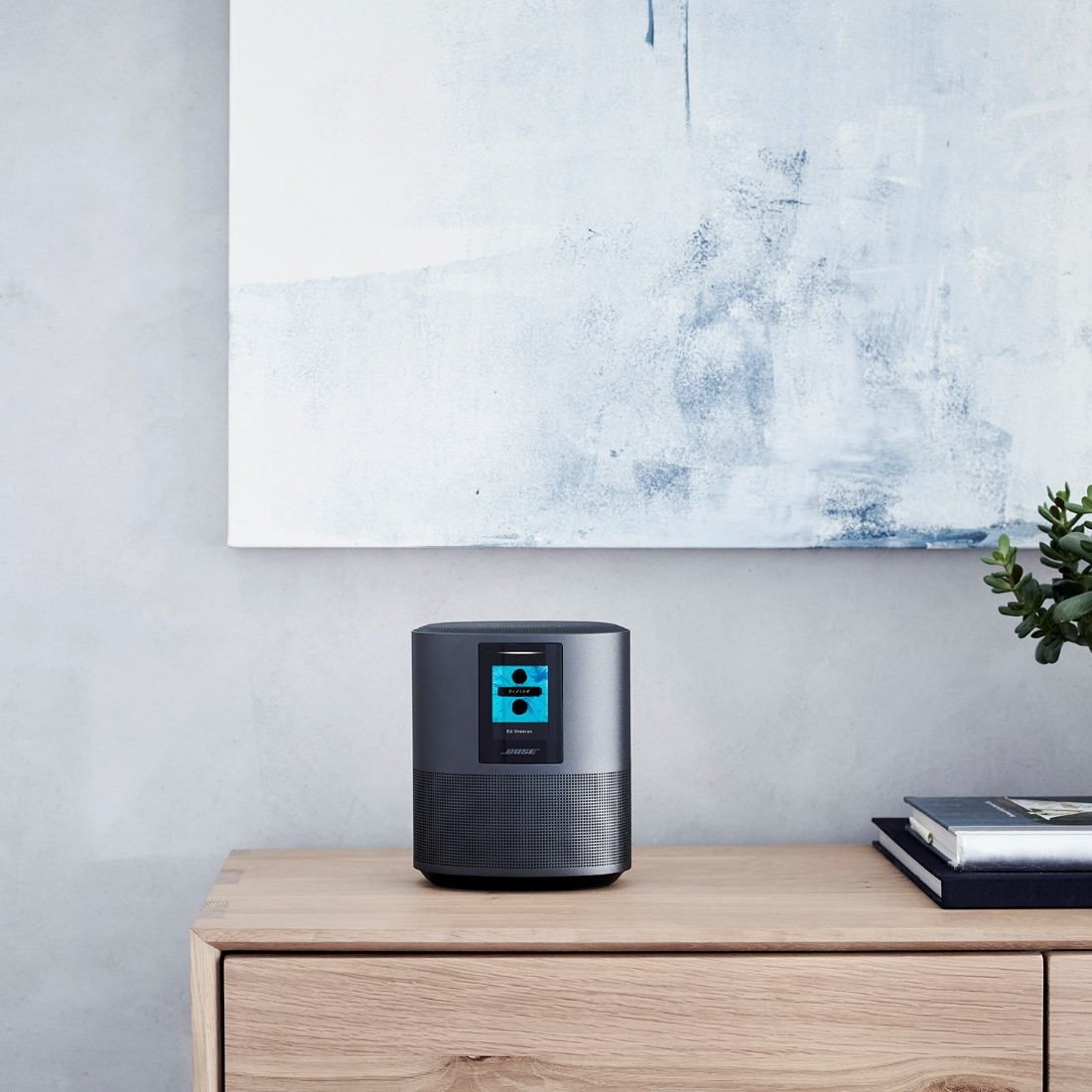Bose smart speakers and soundbars are voice controlled through Alexa, or control them with the Bose Music App. Bluetooth and Wi-Fi connectivity. Learn more.